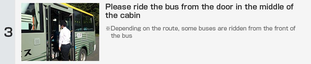Please ride the bus from the door in the middle of the cabin