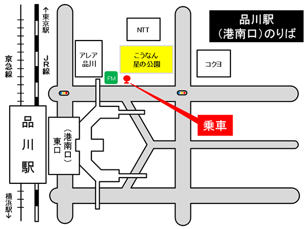 Mt Fuji Sta Haneda Airport Line Fujikyuko Bus