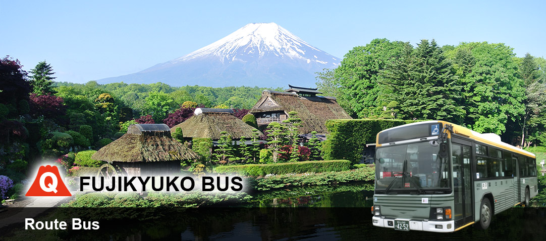 Express bus bound for Mt. Fuji